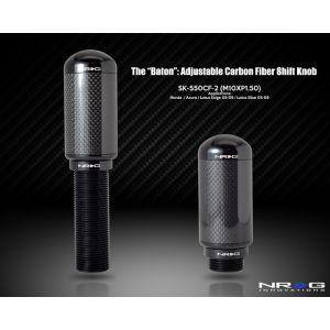 NRG ® - Carbon Fiber stealth Adjustable Shift Knob (SK-550CF-2)